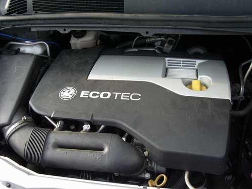 ボグゾールECOTECエンジンカバー