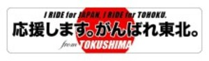 Touhoku